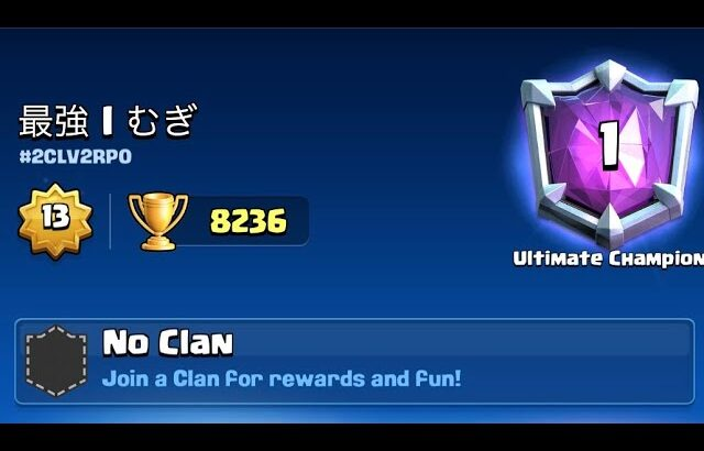 1Day 5800→8236 Top1🤩