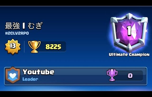 7Hours 6600→8225 top1 Ladder🤩