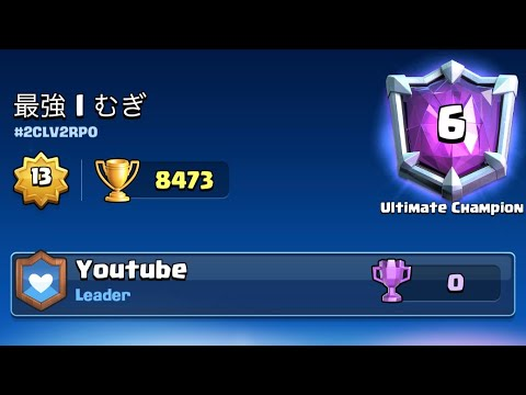Road to 9000 #1 🔥