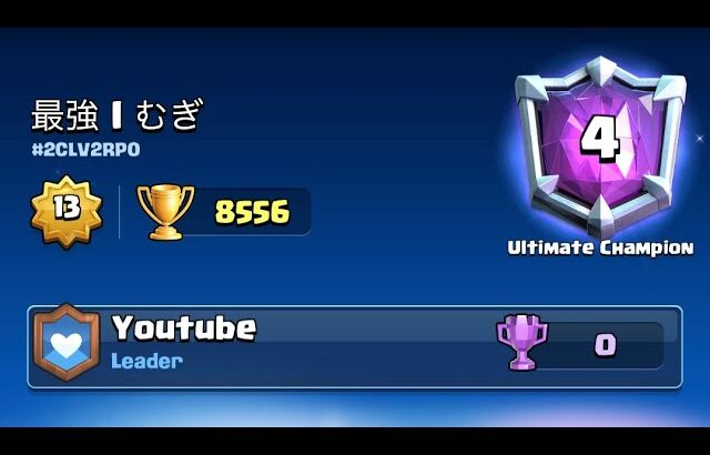 Road to 9000 #2 🔥